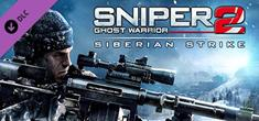 sniper ghost warrior 2 siberian strike