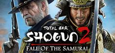 total war shogun 2 fall of the samurai
